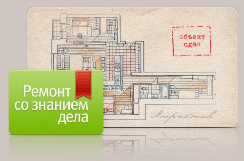 Ремонт и строительство в Электростали, Москва и область